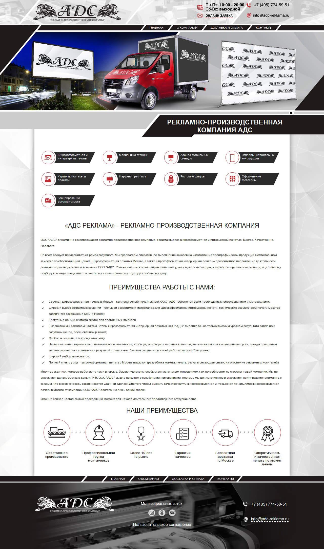 Портфолио- Рекламно производственная компания