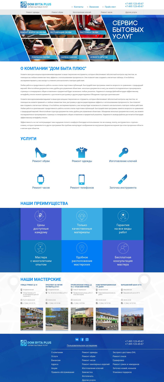 Дизайн и разработка сайта, портфолио